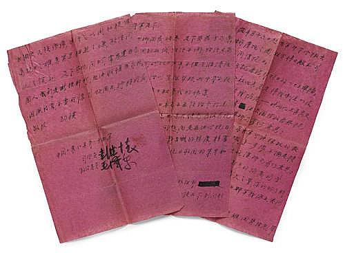 MAO ZEDONG. 1893-1976, & PENG DEHUAI. 1898-1974.