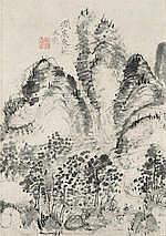 Uragami Gyokudo (1745-1820) Landscape with Figure