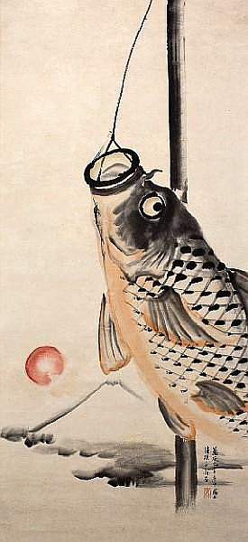 SATAKE EIKAI (1803-1874) Carp Banner for Boys' Day