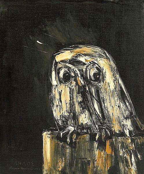 Edgar Louis Ewing (American, 1913-2006) Owl near Olympia, 1957 17 3/4 x 16in