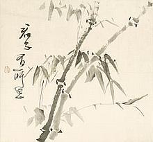 Sengai Gibon (1750-1837) Bamboo and calligraphy Edo period (1615-1868), c. 1800