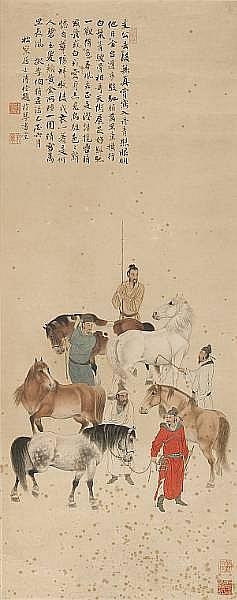 Pu Quan (1913-1991) Five Horses and Grooms