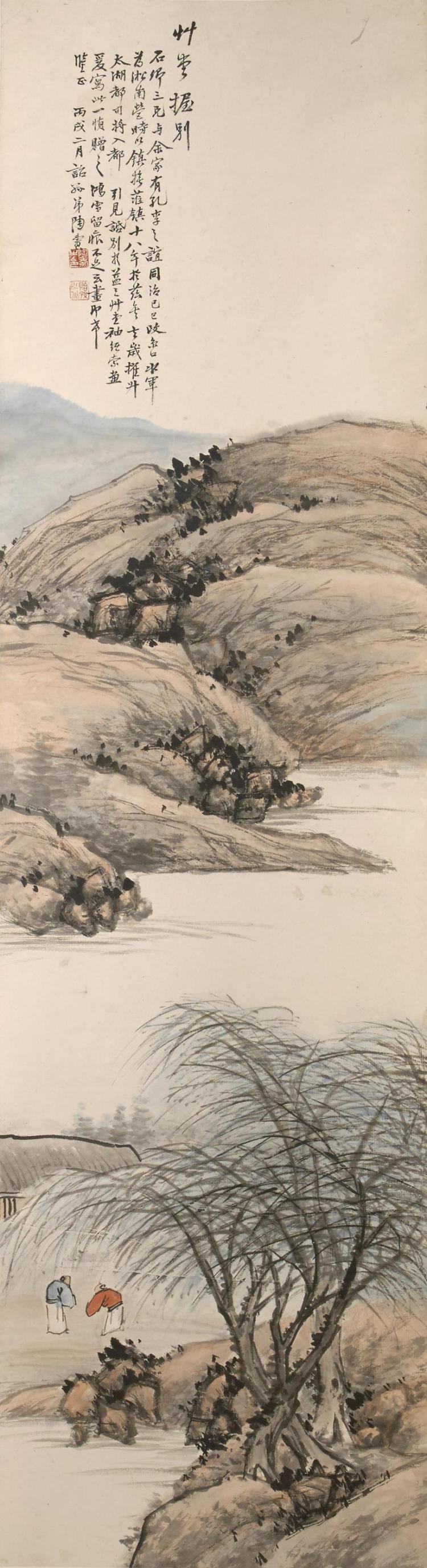 Tao Tao (1825-1900)
