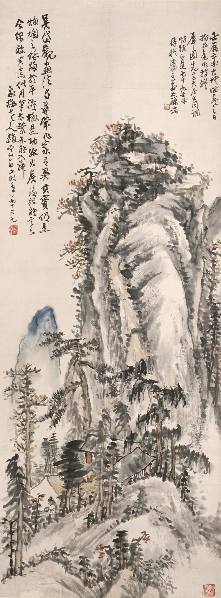 Zhao Qi (1874-1955)