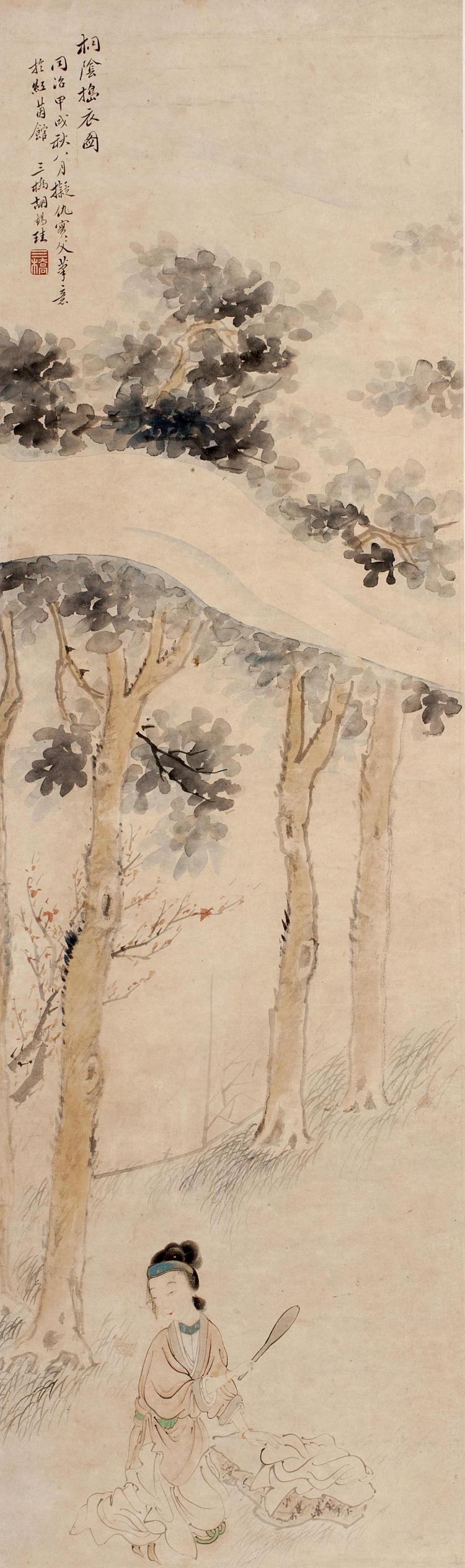 Hu Xigui (1839-1883)