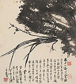 SUN XINGGE (1897-1996) Orchid and Rock Ink on paper, mounted for framing, inscribed a