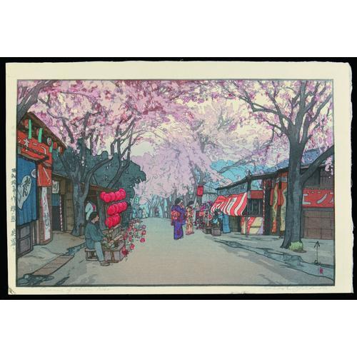 Hiroshi Yoshida: three modern prints