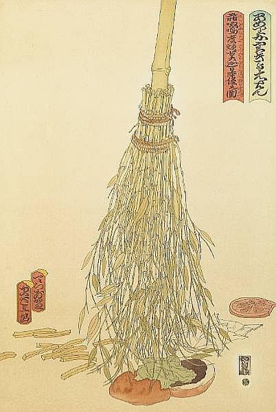 Masami Teraoka (Japanese, b.1936)