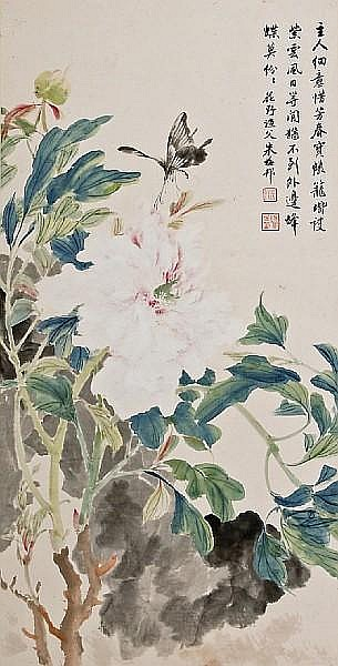 Zhu Meicun (1911-1993) A pair of flower paintings