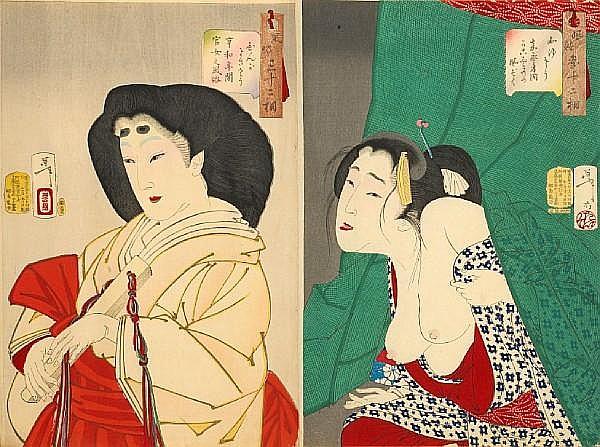 Tsukioka Yoshitoshi(1839-1892) and Utagawa Kunichika (1835-1900) Sixty-nine woodblock prints