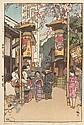 Hiroshi Yoshida (1876-195): twelve modern prints, Hiroshi Yoshida, Click for value