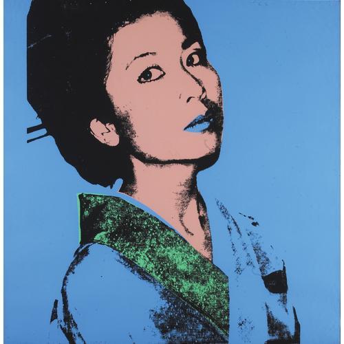 Andy Warhol; Kimiko; Silkscreen