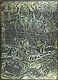Bruce Onobrakpeya (Nigerian, born 1932) Edido 27 9/16 x 19 11/16in (70 x 50cm) unframed, Bruce Onobrakpeya, Click for value