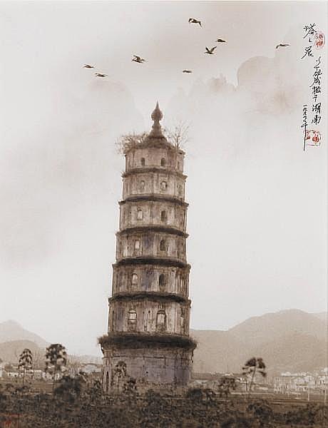 Don Hong-Oai (Chinese, 1929-2004); Pagoda Hill;