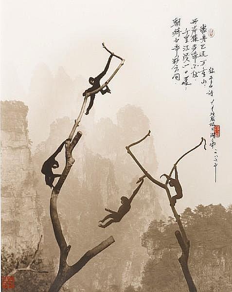 Don Hong-Oai (Chinese, 1929-2004); At Play, Tianzi Mountain;