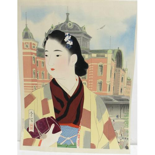 Yamakawa Shuho (1898-1944): one modern print