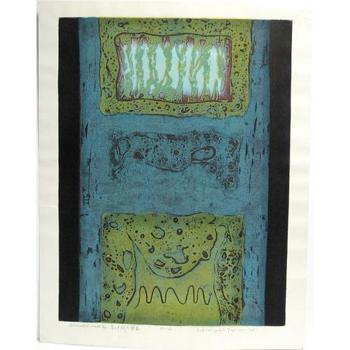 Hiroyuki Tajima (1911-1984): five modern prints