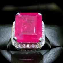 36 Carat Ruby & Diamond White Gold ring