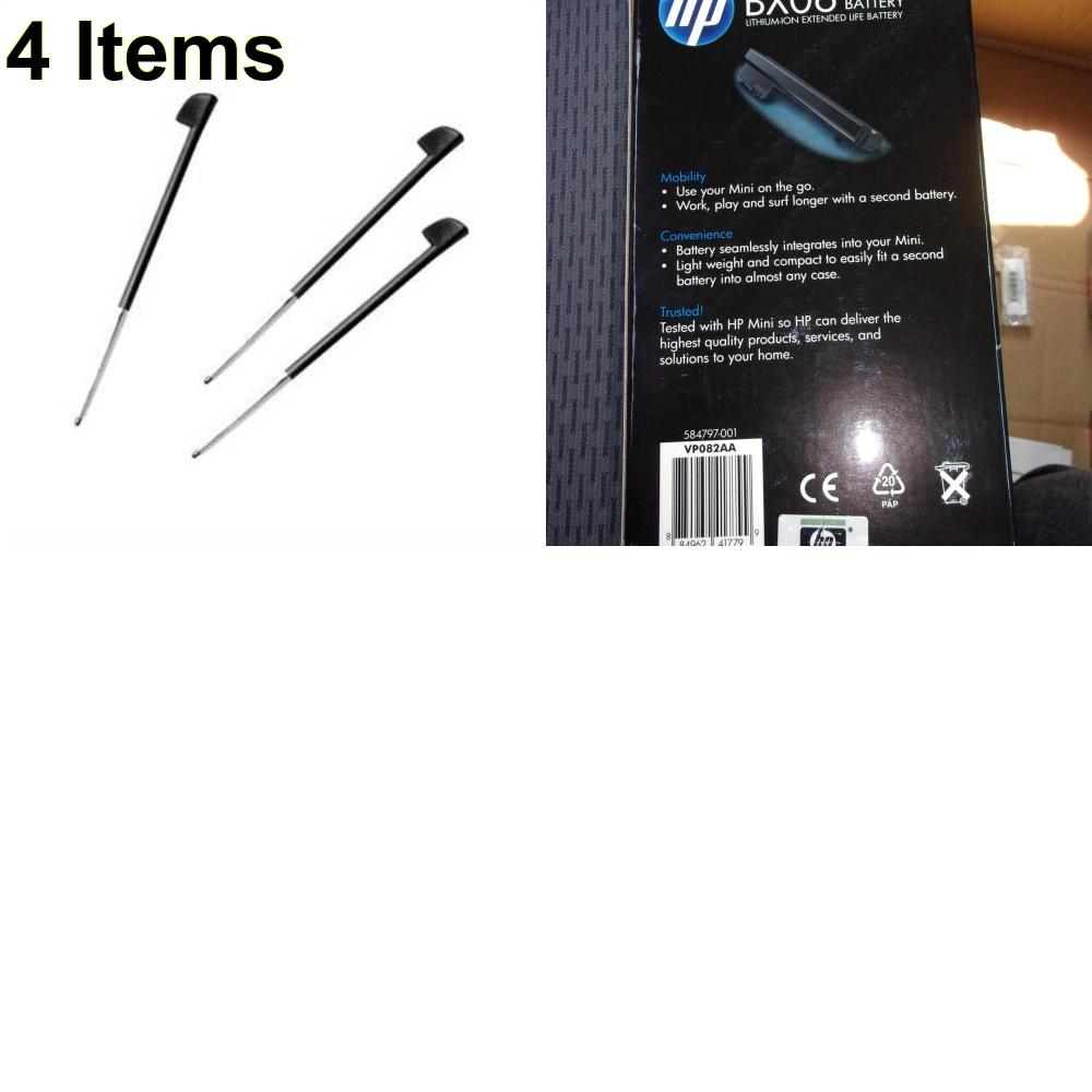 4 X **NEW** Phone Cases, Electronics and More (HP,Palm)