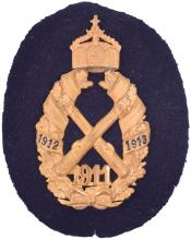 NAVAL GUNNERY COMPETITION ARM BADGE