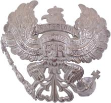 PRUSSIAN ENLISTED MANS HELMET PLATE WITH WATERLOO SCROLL