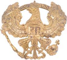 PRUSSIAN FIELD ARTILLERY REGIMENT NO.46 HELMET PLATE