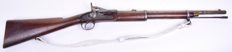".577"" Snider 2-Band Artillery Carbine by F T BAKER No. 2374"