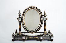 A Vanity Mirror