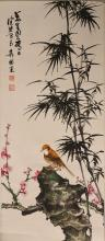 COLOR AND INK 'BIRD AND FLOWER' PAINTING, CHEN PEIQIU