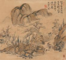 SHI TAO: COLOR AND INK ON PAPER 'LANDSCAPE' PAINTING