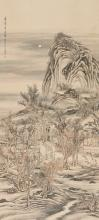 MO CHUNHUI: COLOR AND INK ON PAPER 'LANDSCAPE' PAINTING