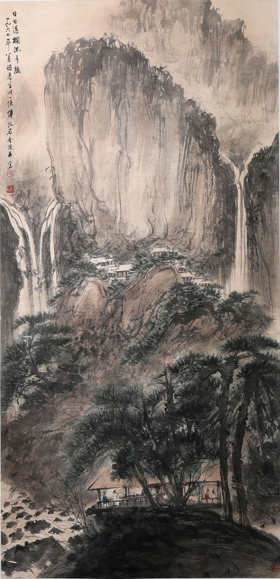 FU BAOSHI: COLOR AND INK ON PAPER 'LANDSCAPE' PAINTING