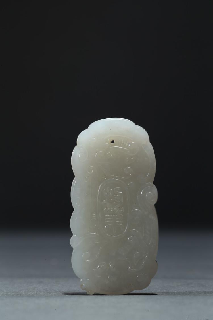 A WHITE JADE 'WUHUA' PENDANT