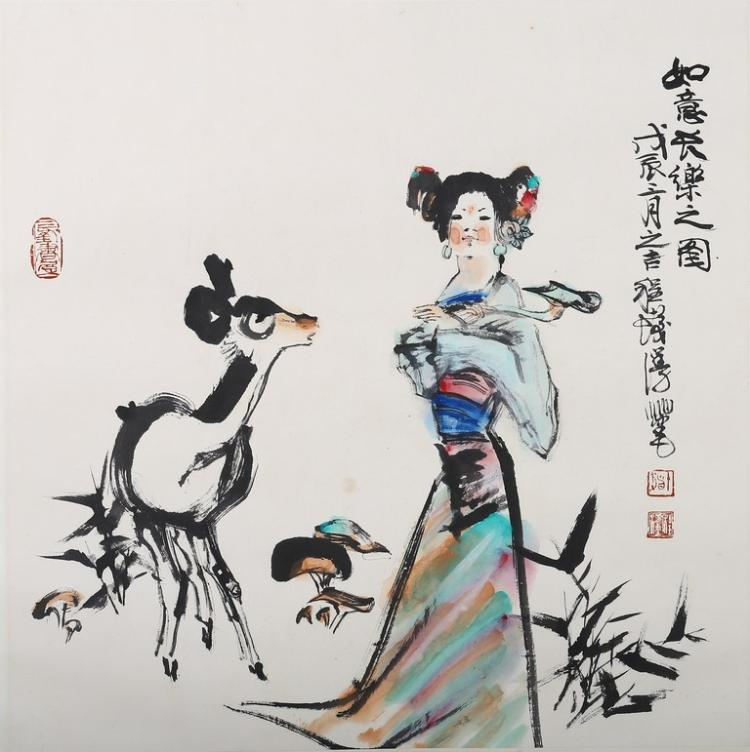 CHENG SHIFA: INK AND COLOR ON PAPER