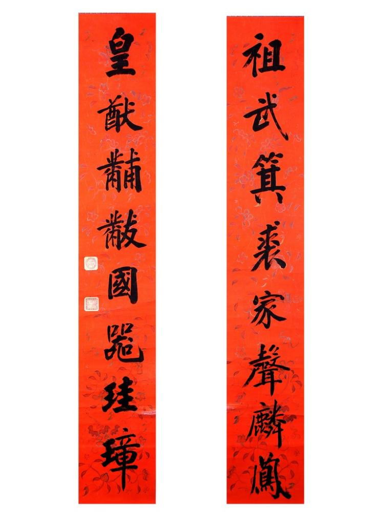 EMPEROR XIANFENG: INK ON PAPER COUPLET CALLIGRAPHY