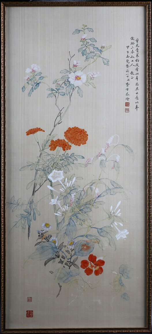 FEI WEI: COLOR AND INK ON SILK 'FLOWERS' PAINTING