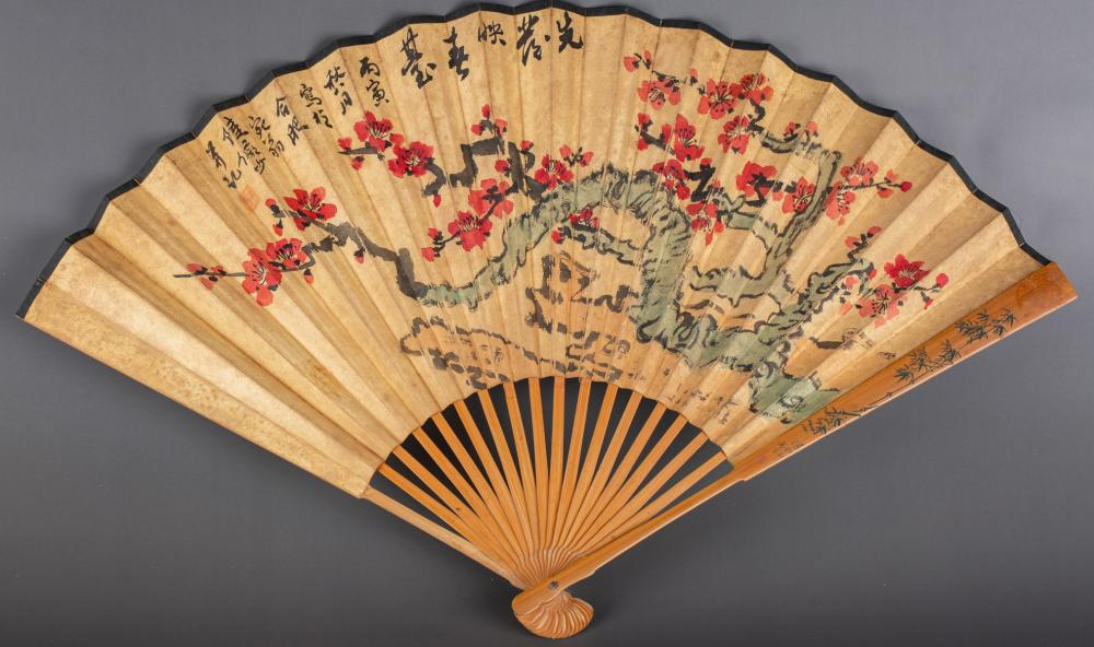 A CHINESE 'PLUM BLOSSOM' FAN PAINTING