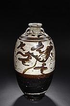 A LARGE CIZHOUYAO KILN JAR