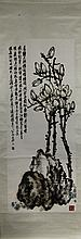 """WANG GEYI: A COLOR AND INK ON PAPER PAINTING """"MAGNOLIA FLOWERS"""""""