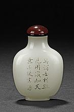 A WHITE JADE 'POEM' SNUFF BOTTLE