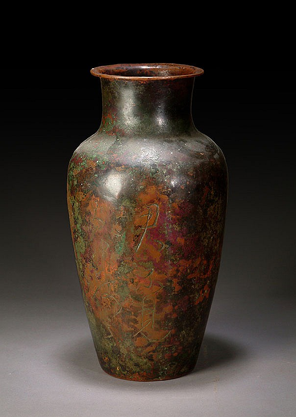 A CHINESE BRONZE VASE
