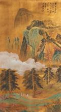 ZHANG DAQIAN: COLOR AND INK ON PAPER LANDSCAPE' PAINTING
