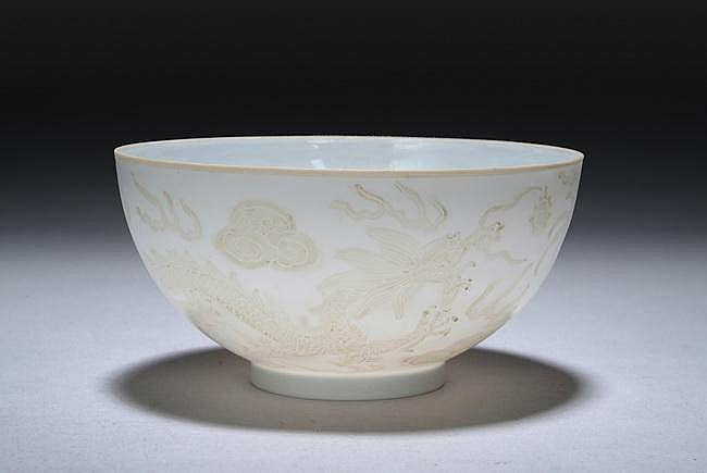 A CHINESE EGG SHELL PORCELAIN BOWL