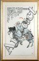 A LARGE FRAMED CHINESE PAINTING OF LAOZI