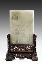 A HETIAN WHITE JADE 'IMPERIAL POEM' TABLE SCREEN