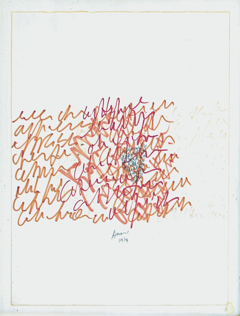 Vincenzo Accame (1932 - 1999), Alfabeto, 1974