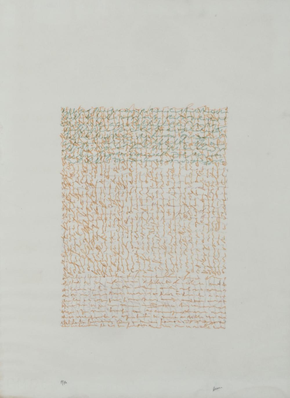 Vincenzo Accame (1932 - 1999), Scrittura, 1974