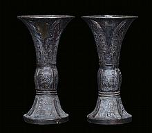 A pair of bronze vases, archaic shape, China, Ming