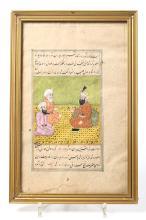 Lotto composto da due miniature persiane, XIX secolo,