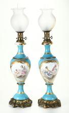 Coppia di lampade ad olio Probabilmente Italia, XIX secolo,